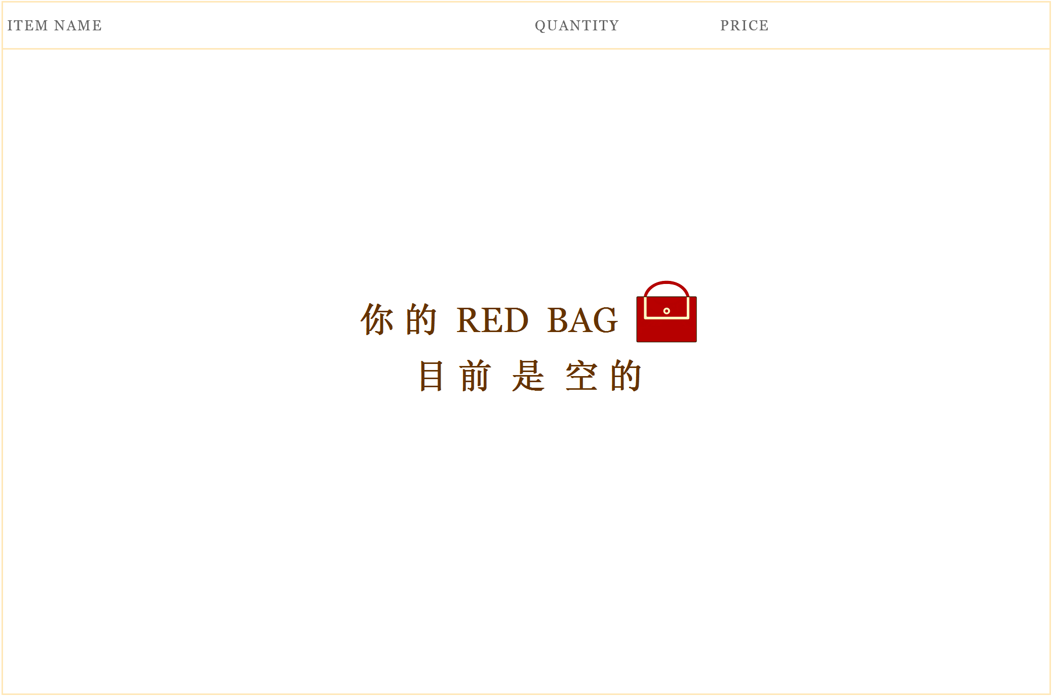 http://redkarawana.com/wp-content/uploads/2016/07/0n-CN-Red-Bag-Empty-Image.png